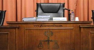 شعبه دادگاه