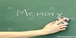 خاطرات