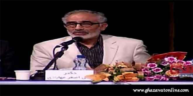 دکتر علی اصغر مهابادی