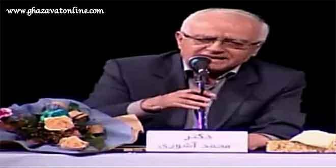 دکتر محمد آشوری