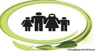 خانواده و قانون خانواده