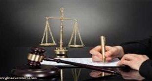 تصمیم قضایی