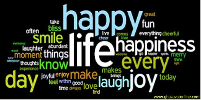 خوشبختی