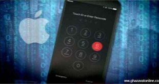 تجدیدنظرخواهی وزرات دادگستری آمریکا از حکم بدوی به نفع شرکت اپل