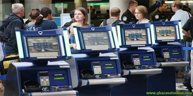 قانون جمع آوری اطلاعات مسافران هواپیمایی
