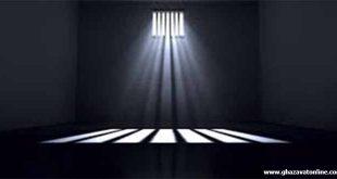 وب سایت زندان های کشور