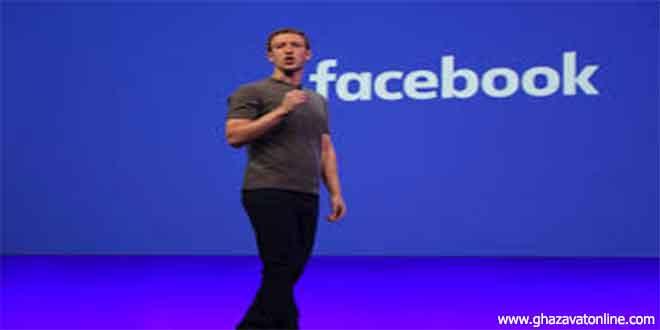فیسبوک و مارک الیوت زاکربرگ