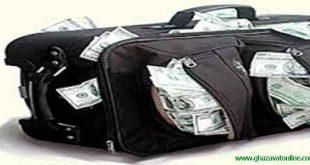 تجارت چمدانی