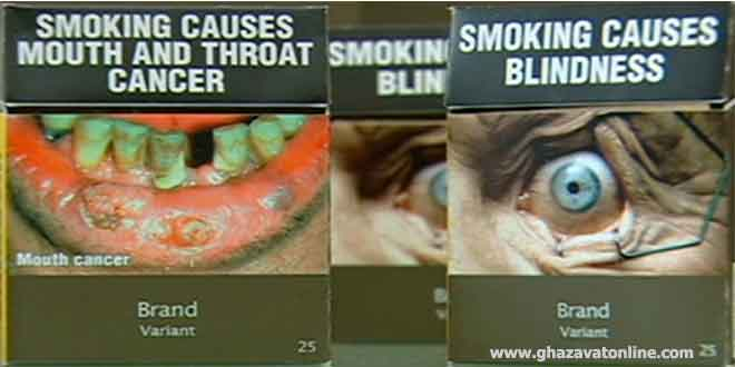 قانون یکسان سازی پاکت های سیگار در بریتانیا