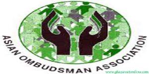 انجمن آمبودزمان آسيايي