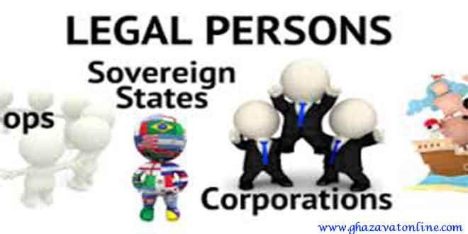 صدور قرار تأمین کیفری نسبت به شخص حقوقی موضوعیت ندارد