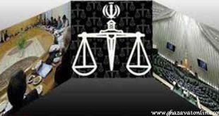 هيات عالي حل اختلاف و تنظيم روابط قواي سهگانه