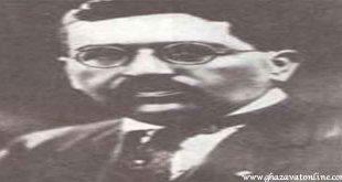 دکتر علی پرتوی معروف به حکیم اعظم