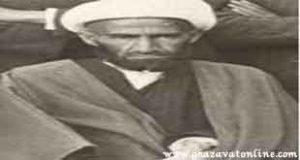 شیخ علی بابا عالم فیروزکوهی