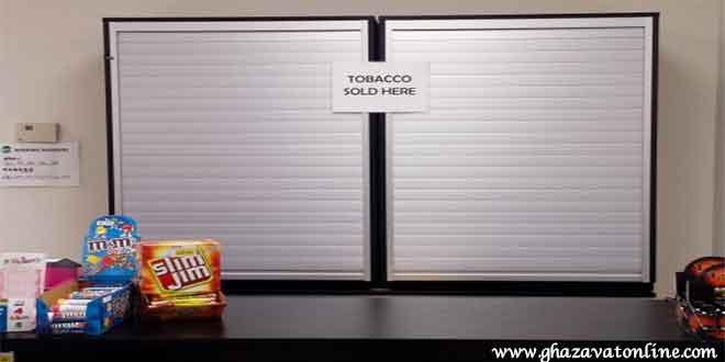 قانون پنهان کردن پاکت های سیگار