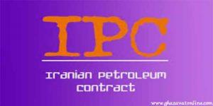 قرارداد نفتی ایران