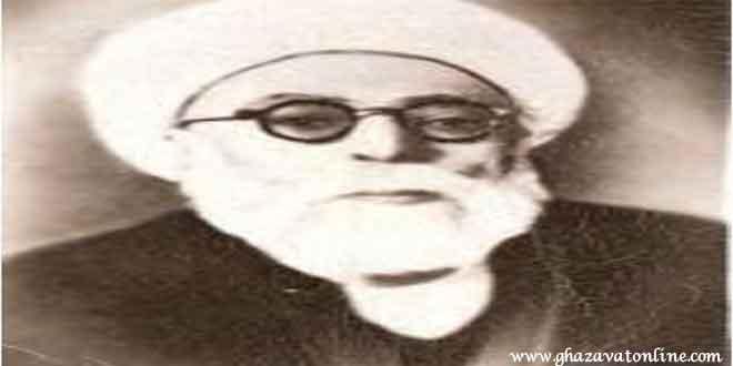 حاج شيخ محمد باقر آيت الله زاده حائری مازندرانی