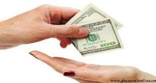 پرداخت ارش البکاره