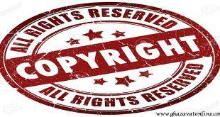 تمام حقوق محفوظ است (کپی رایت)