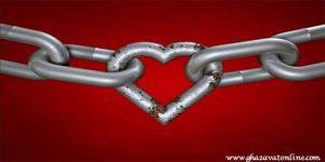 زنجیره عشق