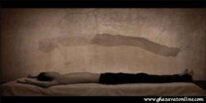 جدایی روح از بدن