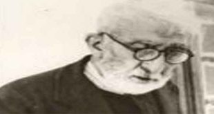 حاج شیخ محمد باقر الفت