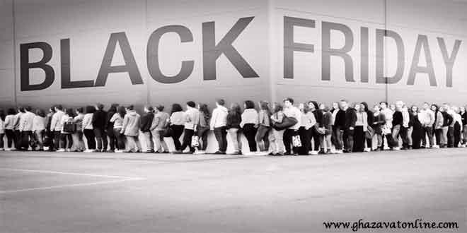 روز جمعه سیاه