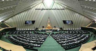 مجلس شورای اسلامی و نمایندگان آن