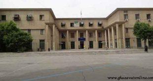 دانشکده حقوق و علوم سیاسی تهران