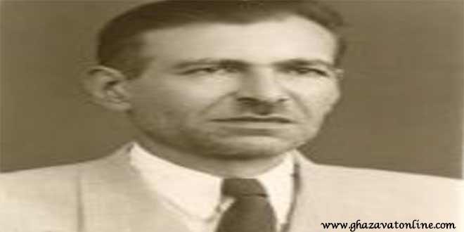 جلال الدین همایی شیرازی اصفهانی