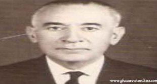 دکتر محمود کیهان