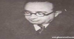 دکتر محمد نصیری، استاد حقوق بین الملل خصوصی