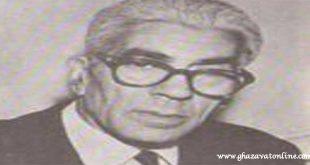 دکتر حسین سیدی