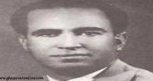 دکتر حسینقلی کاتبی