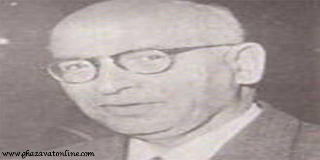 دکتر سید ضیاءالدین نقاب
