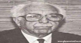 دکتر هوشنگ رشید یاسمی کرمانشاهی
