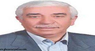 دکتر حسین آقائینیا