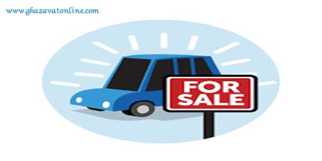 آگهی فروش خودرو