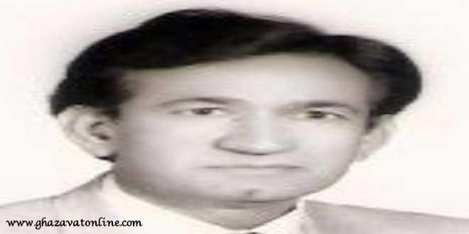 دکتر پرویز نوین
