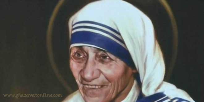 اگنس گونجا بویاجیو معروف به مادر ترزا