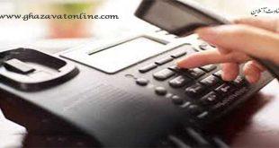 مشاوره حقوقی و قضایی تلفنی