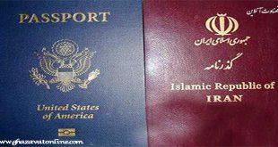 گذرنامه جمهوری اسلامی ایران