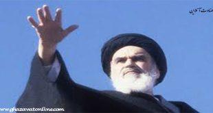 روح الله الموسوی خمینی معروف به امام خمینی