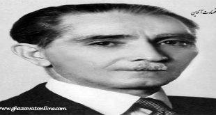 سید مصطفی عدل
