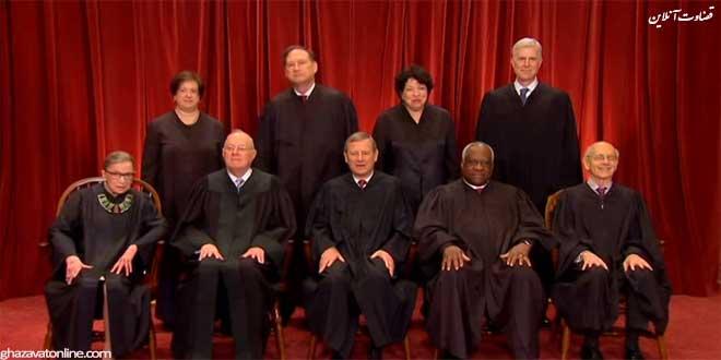 نه قاضی دیوان عالی ایالات متحده آمریکا