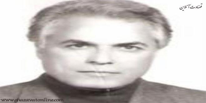 دکتر پرویز علوی
