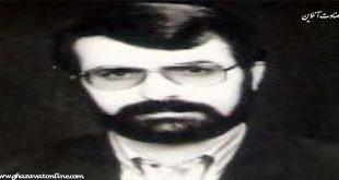 دکتر سید باقر میرعباسی