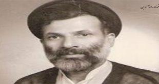 دکتر سید فضل الله حسینی برمایی