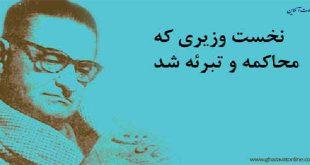علی سهیلی