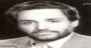 دکتر سید علی هنجنی